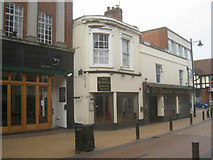 SU6351 : Chinese restaurant - Winchester Road by Sandy B
