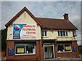 SE3706 : Barnsley Plumbing Centre by Ian S