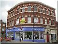SJ8990 : Borough Chambers, High Street by Robin Stott