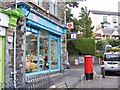 NY3704 : Ambleside Post Office by Gordon Griffiths