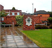 SO5140 : Brick plinth with various inscriptions near Hereford County Hospital by Jaggery