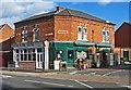 SP0790 : Witton Islamic Centre, 311-313 Witton Road, Aston, Birmingham by P L Chadwick