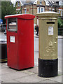 TQ3296 : Charlotte Dujardin's Gold Post Box by Oast House Archive