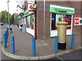TQ2963 : Wallington: Roundshaw Post Office by Chris Downer