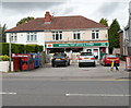 ST4868 : Backwell Post Office & Stores by Jaggery