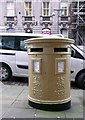 SE1416 : Gold post box, Railway Street, Huddersfield by Humphrey Bolton