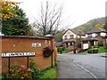 NZ3344 : St Lawrence Close, High Pittington by Alex McGregor