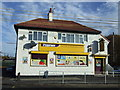 NZ3845 : Convenience store, South Hetton by JThomas