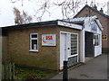 SE7972 : Malton Driving Test Centre by David Hillas