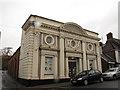TQ5909 : Hailsham Pavilion, George Street by Stephen Craven