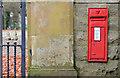 J1254 : Posting box, Donaghcloney by Albert Bridge