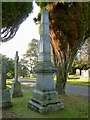 NS4076 : Memorial to William Whyte, Shipowner by Lairich Rig