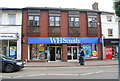 TQ5846 : WHSmith by N Chadwick