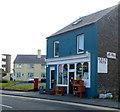 SN5881 : Aber Pets, Aberystwyth by Jaggery