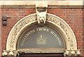 D1003 : Doorway and fanlight detail, Ballymena by Albert Bridge