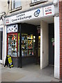 SO8318 : London Camera Exchange, Gloucester by Philip Halling
