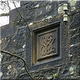 NS3882 : South lodge: date stone by Lairich Rig
