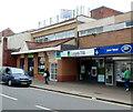 ST5376 : Lloyds TSB,  Shirehampton, Bristol by Jaggery