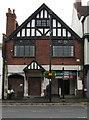 TQ3455 : Caterham Post Office by Julian Osley