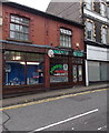 SO2800 : Porky's Pizzeria, Pontypool by Jaggery