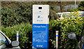 "J2968 : ""E-car"" charge point, Dunmurry by Albert Bridge"