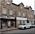 ST1269 : Roys Toys, Cadoxton,Barry by Jaggery
