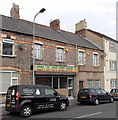 ST1269 : Yang Tze Chop Suey House, Cadoxton, Barry by Jaggery