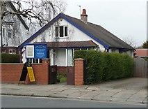 SE3238 : Friends' Meeting House, Street Lane by Humphrey Bolton
