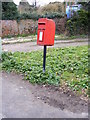 TM5287 : Oaklands Terrace Postbox by Adrian Cable