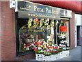 NZ2562 : Petal Pushers by Martin McG