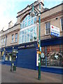 ST3088 : Cambrian Road entrance to Newport Arcade, Newport by Jaggery