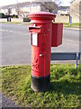 TG5201 : Links Road Postbox by Adrian Cable