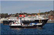 NM8529 : Eigg & Isle of Mull in Oban Bay by The Carlisle Kid