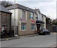 SS8983 : Swan Inn, Aberkenfig by Jaggery