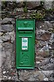 R7683 : Edward VII wall-mounted postbox, Garrykennedy, Co. Tipperary by P L Chadwick