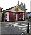 ST6390 : Old Fire Station Pizzeria, Thornbury by Jaggery