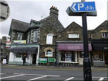 NY3704 : Whittakers News & Sweet Shop, Ambleside by Kenneth  Allen