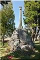 NS4386 : Kilmaronock Parish War Memorial by Lairich Rig