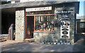 NY3308 : White Bridge Forge craft shop by Elaine Champion