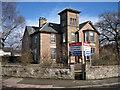 NH6644 : Fraser Darling House, Culduthel Road by Richard Dorrell