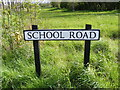 TM3887 : School Road sign by Adrian Cable