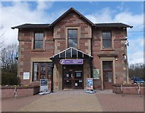 NS3881 : Information Centre, Balloch by Barbara Carr