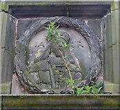 NJ9406 : Mercat Cross Panel: James I by Bill Harrison