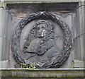 NJ9406 : Mercat Cross Panel: James VII by Bill Harrison