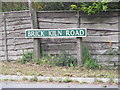 TG1719 : Brick Kiln Road sign by Adrian Cable