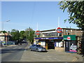 TQ4492 : Grange Hill Station by Malc McDonald