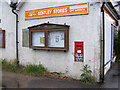 TM1136 : Bentley Village Notice Board & Post Office George V Postbox by Adrian Cable