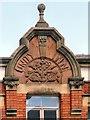 SJ8990 : Unity Inn carved gable by Gerald England