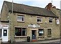 SP3509 : Far East House Take Away, 114 Corn Street, Witney, Oxon by L S Wilson
