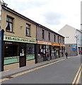 SO2103 : The Olde Sweet Shoppe, Abertillery by Jaggery